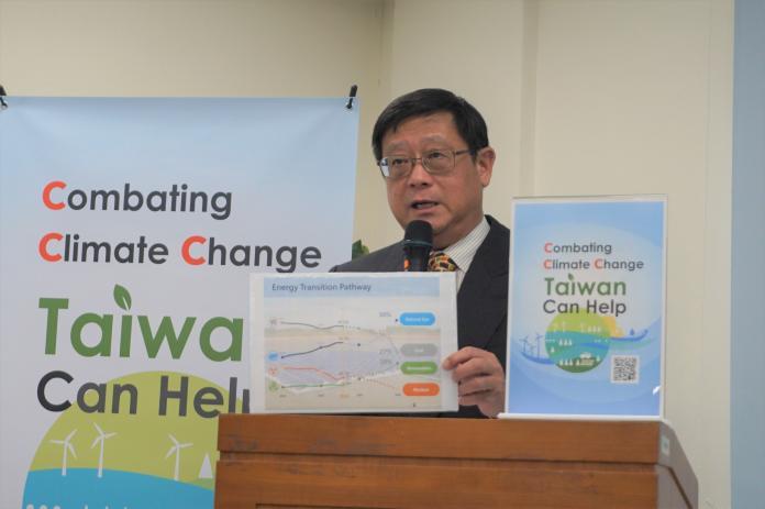 ▲環保署長張子敬說明我國能源轉型路徑。(圖/環保署提供)