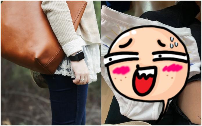 ▲人妻的包包掉出男性內褲,讓目睹一切的老闆滿臉尷尬。(圖/PXHERE/爆怨公社)