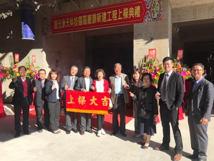 盛元裕股份有限公司林隆元董事長(左五)偕同安信建經張峰榮總經理(左四)擔任盛元