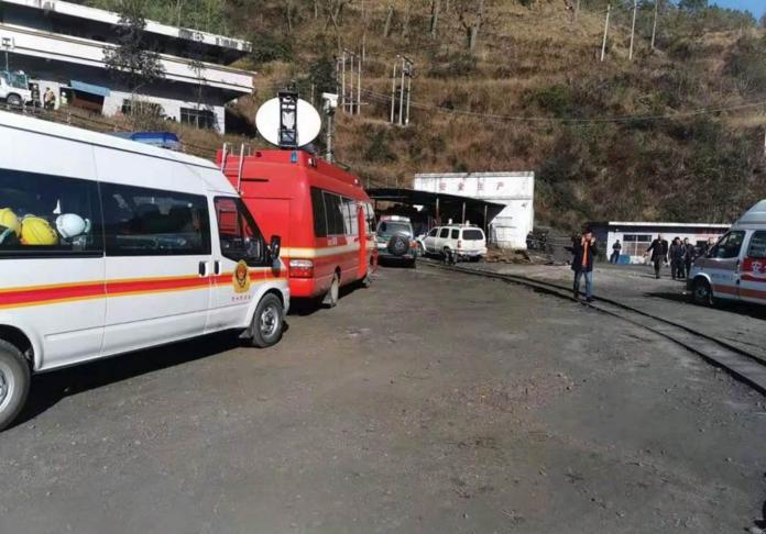 ▲廣隆煤礦發生事故。(圖/翻攝央視)
