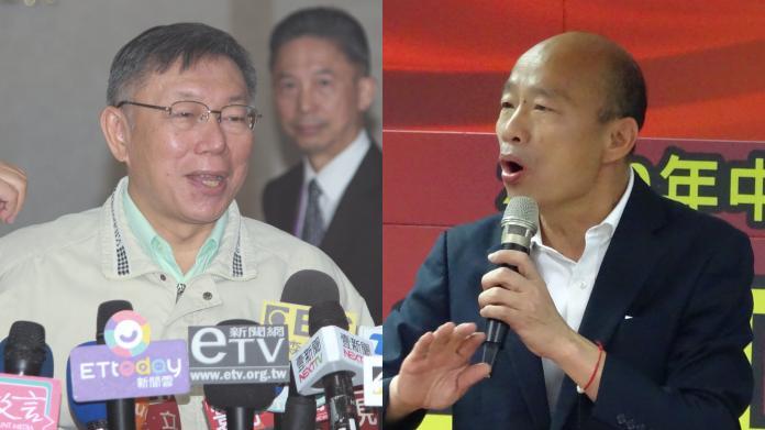 韓國瑜稱「被豬八戒抹黑」 柯文哲:哪有什麼問題?