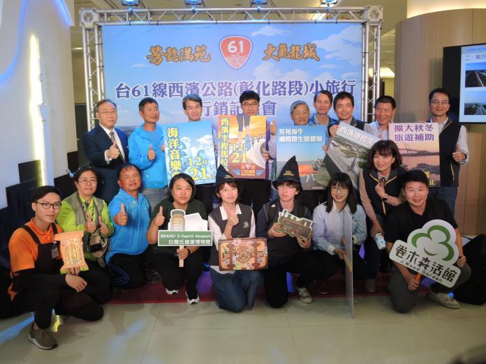 影/台灣最美麗的海洋公路 台61線增添觀光魅力