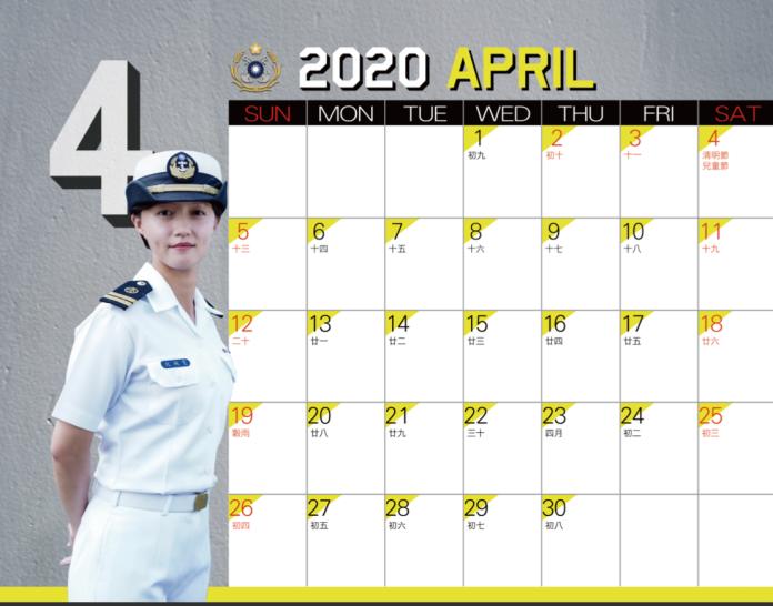 海軍109年形象桌曆 飛彈女神、<b>蘇澳</b>斷橋救災英雄成主角