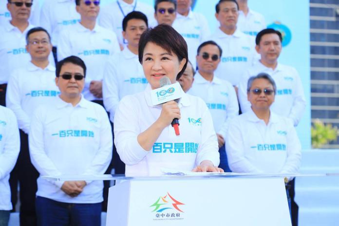 盧秀燕就職周年分享 綠營黨團調侃收割稻尾