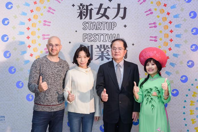 「新」女力嗨翻華山創意市集 亞洲各國創業家齊聚