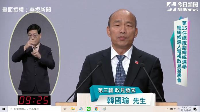 韓國瑜政見發表會,三次申論都沒有把時間用完。 (圖/翻攝自直播)