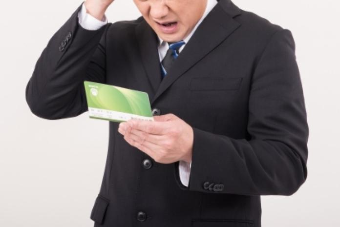 ▲中國大陸一名男子存入 6 千萬元,原本期待 3 年後連本帶利拿回,想不到 2 年多時一看驚見帳戶餘額僅剩 300 元。(示意圖,非當事人/取自 photoAC )