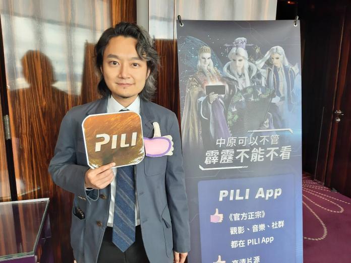 ▲霹靂黃家第五代、總經理黃亮勛表示,2020將是公司重要的數位轉型元年,未來將朝三大方向營運。(圖/霹靂提供)