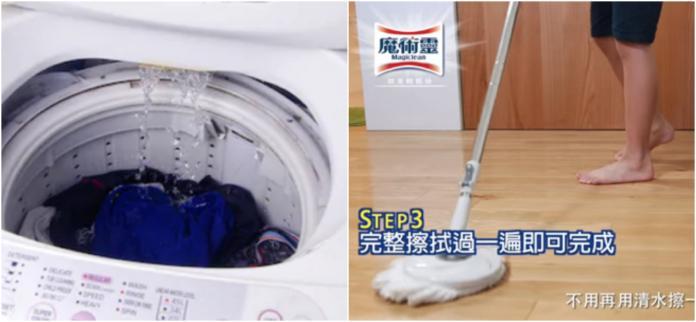 學會超實用清潔術 大掃除不再「未戰先怯」