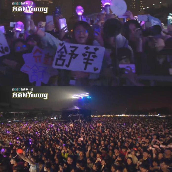 ▲(G)I-DLE首訪台南,粉絲徹夜排隊。(圖/壹直播YouTube)