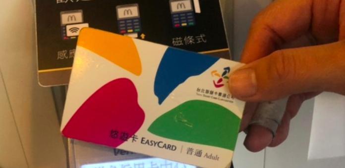 ▲悠遊卡幾乎人手都有一張。(圖/NOWnews資料照片)