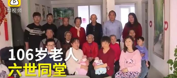 好福氣!陸罕見「六代同堂」 71歲翁笑:是孫子也是爺爺