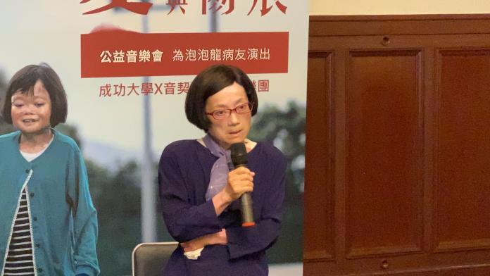 從出生至今61個年頭,病友李小姐至今仍每天受罕見泡泡龍病折磨。