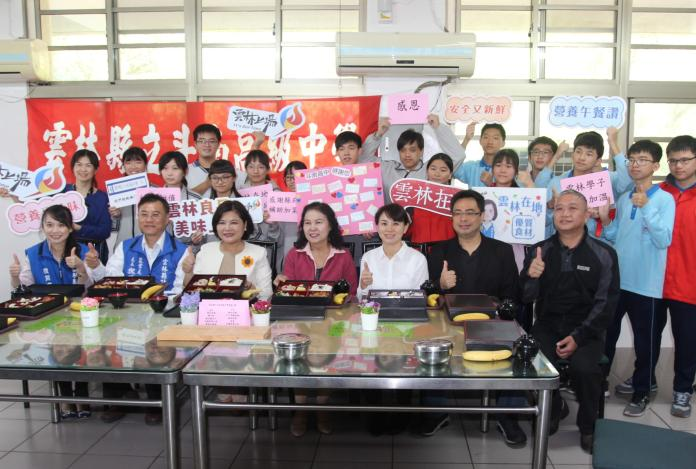學校選用在地農漁畜產品 張麗善前往斗南高中共餐