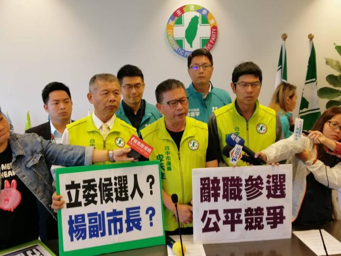 楊瓊瓔若敗選將回鍋? 綠營要求盧秀燕公布新任副市長