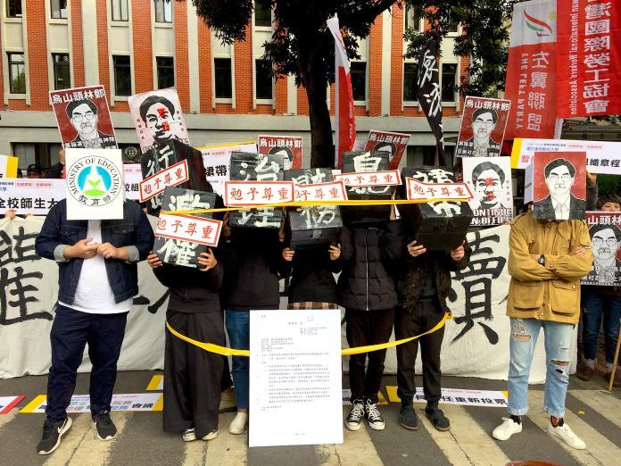 南藝大師生怒轟校長濫權、違法解聘 教部立專案小組調查