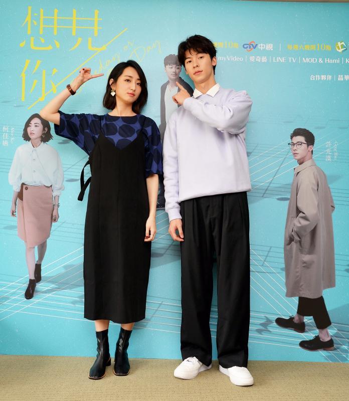 <br> ▲柯佳嬿在劇中飾演陳韻如與黃雨萱兩個角色。(圖/衛視中文台提供)