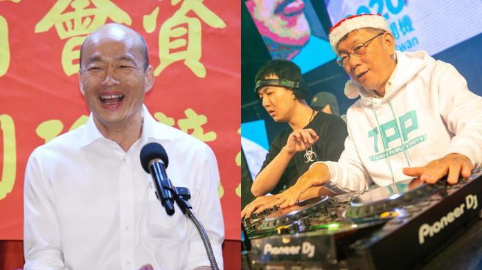 國民黨總統候選人、高雄市長韓國瑜與台北市長柯文哲。