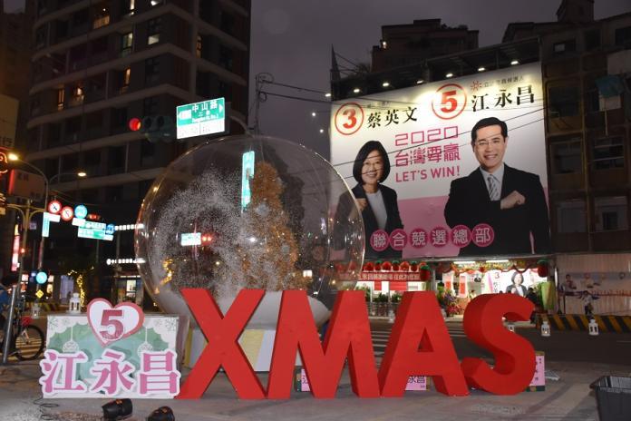 ▲江永昌今(24)晚於競選總部門口對面,擺設3米高的大型聖誕水晶球。(圖/江永昌辦公室提供)