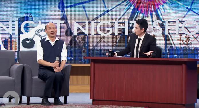 韓國瑜登夜夜秀!眾問博恩<b>表現</b>如何? 答案出爐:不意外