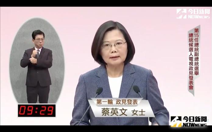 首度回應「恢復特偵組」 蔡英文重提三人狠打韓國瑜臉