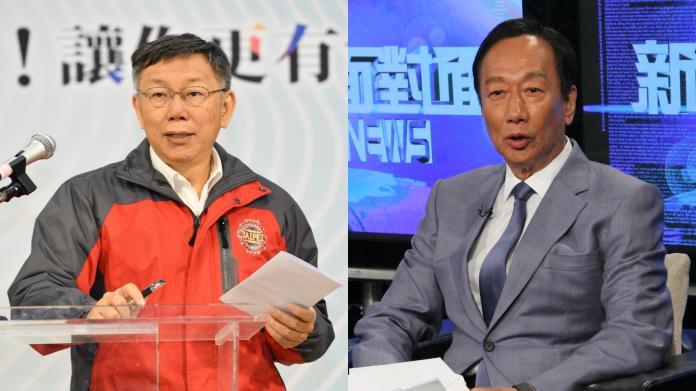 台北市長柯文哲、鴻海集團創辦人郭台銘。