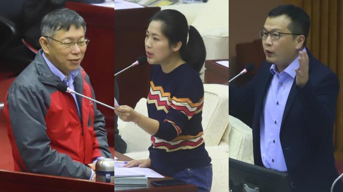 影/「卡神案」議會專案報告 民進黨議員全缺席藍營罵翻