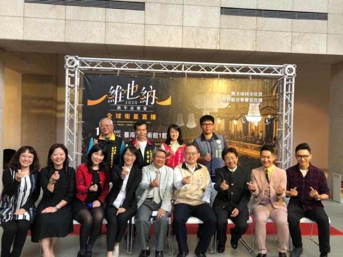 台南市副市長許育典(右四)、大提琴家張正傑(右二)、南美館館長潘襎(中)邀請民眾元旦當天前來欣賞跨國音樂會