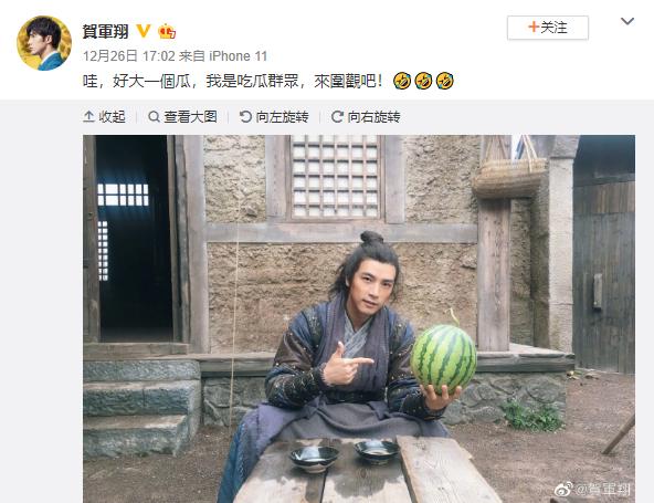 <br> ▲賀軍翔的發文被解讀在否認演出台版《鬼怪》一事。(圖/微博)