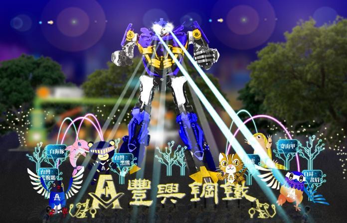 台灣燈會產業讚聲燈組曝光  機器人現身台中