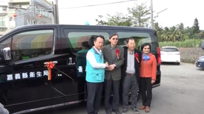 為胞弟捐醫事巡迴車 蕭義崧兄弟善行義舉受讚賞
