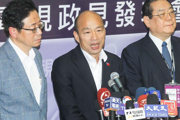 ▲國民黨總統候選人韓國瑜參加第15任總統候選人第三次電