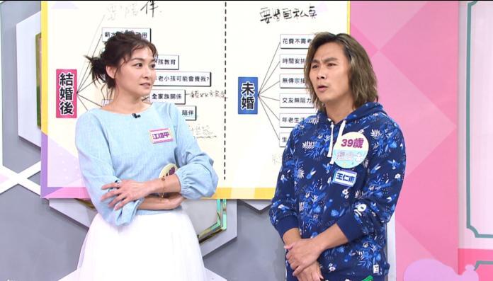 <br> ▲王仁甫覺得還是結婚好。(圖/TVBS歡樂台)