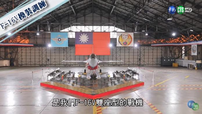 軍武/無死角格鬥飛彈 國軍F-16V用AIM-9X軍媒首度曝光