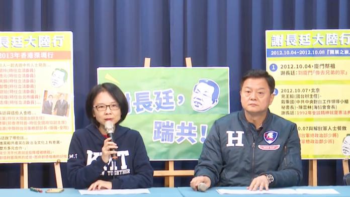 反滲透法闖關前 國民黨質問謝長廷和綠委集體見解放軍