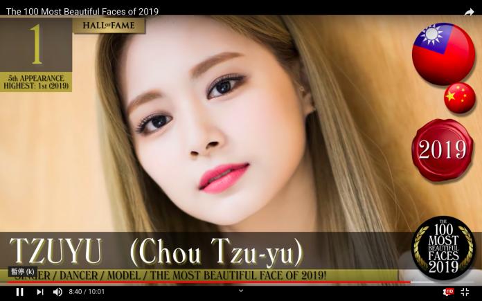 ▲子瑜今年拿下第一名成「全球最美女星」。(圖/TC