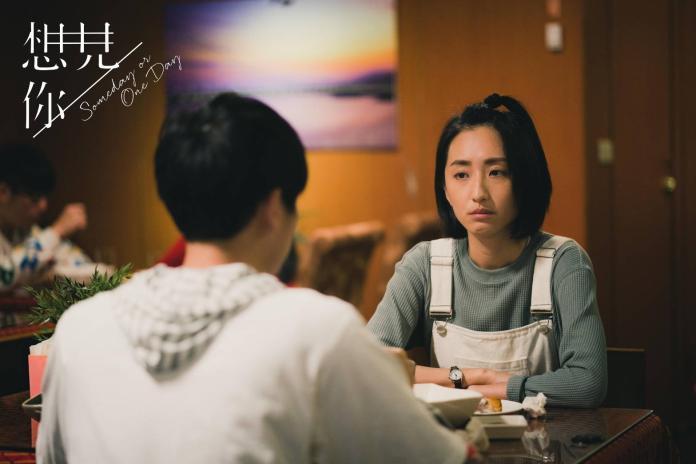 ▲福斯傳媒攜手台灣製作公司拍攝影集「想見你」,找來金鐘影后柯佳嬿一人分飾兩角。(圖/福斯提供)