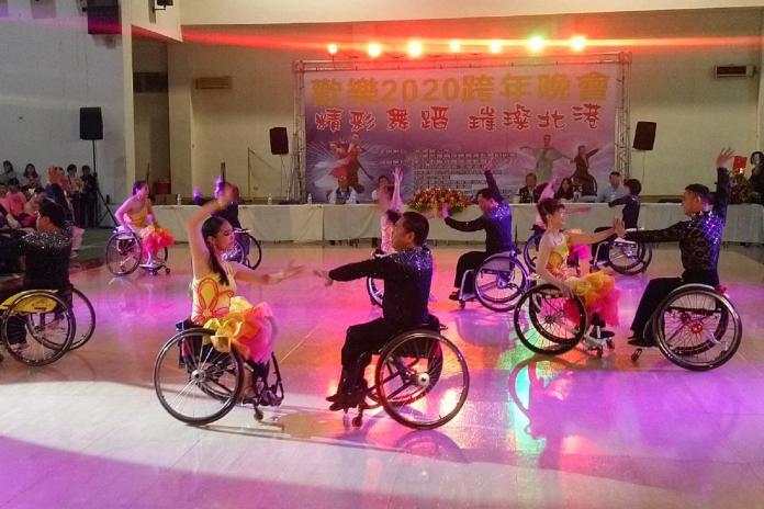 輪椅<b>舞蹈</b>跨年舞會 北港精彩登場