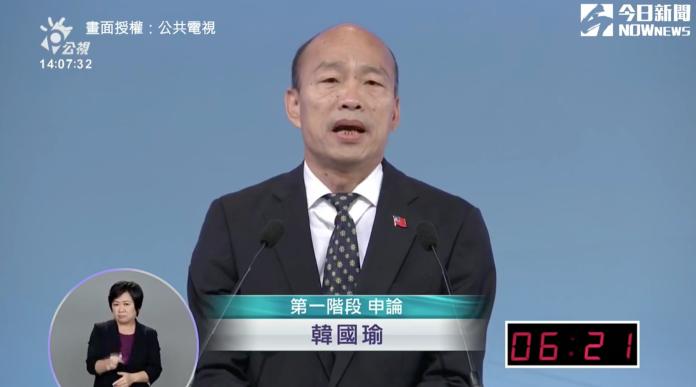 韓國瑜在提問的第一題,就先問蔡英文、宋楚瑜相不相信有神。 (圖/翻攝公視)