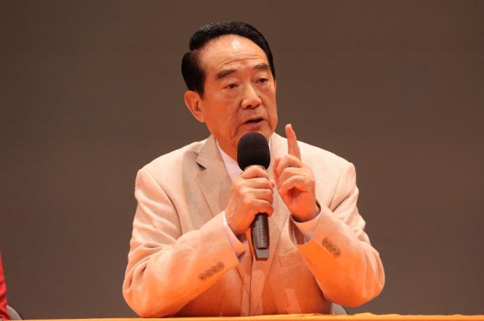 親民黨主席宋楚瑜。
