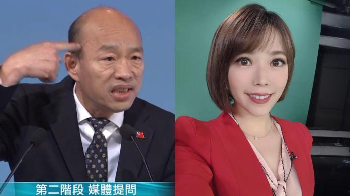 韓國瑜辯論會「修理特定媒體」 女主播百字痛批:像醉漢