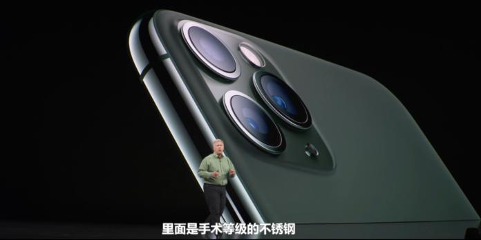 用iPhone<b>閃光燈配件</b>來拍照好專業 蘋果唯一認證配備出爐