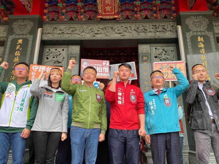 爭自由x戰線搖滾即將登場 號召守護台灣返鄉投票