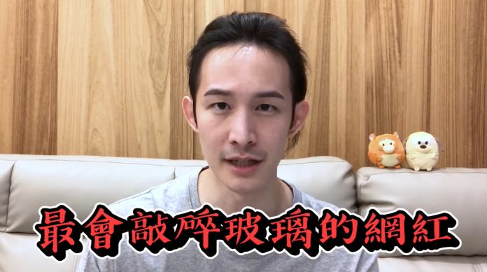 ▲波特王重砲回擊大陸酸民。(圖/YouTube)