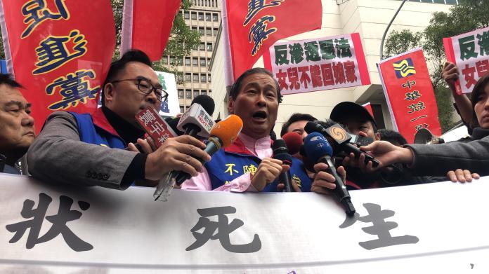 簽生死狀嗆反滲透法審查 白狼:愛台灣敢不敢替台灣死?