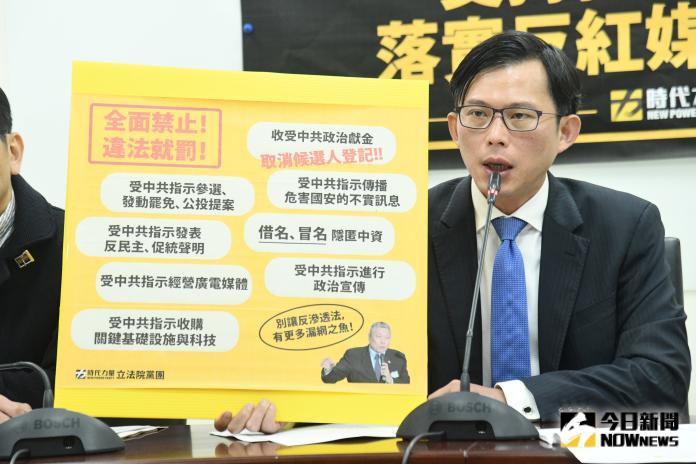 <b>大同公司</b>經營權之爭 黃國昌證實:接受市場派獨董提名