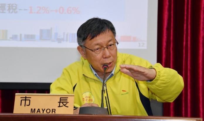 影/中國大陸<b>防疫漏洞</b>多 柯文哲:凸顯台灣應加入WHO