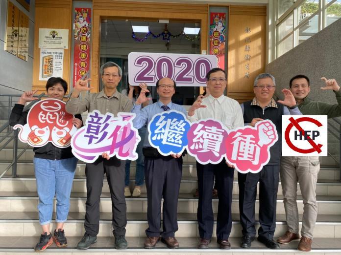新年新希望 2020年C肝新藥元月開放