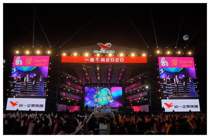 ▲南台灣最盛大的跨年盛會「愛‧Sharing2020高雄夢時代跨年派對」。(圖/中天)