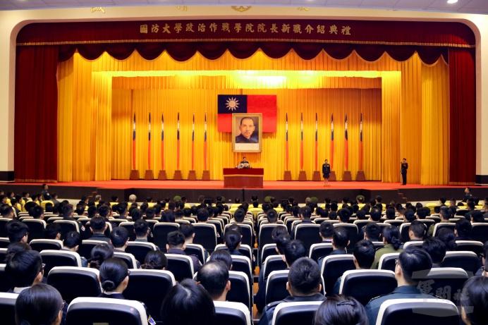 ▲ 王校長主持政戰學院院長新職介紹典禮。(政治作戰學院提供)